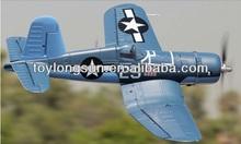 F4U Corsair propellers foam rc model aeroplane