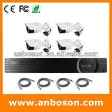 4CH ONVIF H.264 Network 80 meter remote viewerframe mode network camera