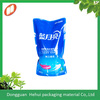 2014 new product liquid packaging plastic laundry bag