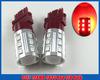 SUPER RED SMD 2835 LED STOP/TAIL-BRAKE LAMP LIGHT 3157 BULBS