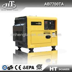 High quality portable diesel generator