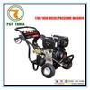 186F Diesel steam washer machine