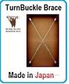 надежным и самым лучшим- продаёи ebay европе вся продукция японский фаркоп по разумным ценам, цвет имеющихся