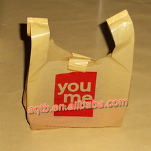 yellow customized shopping t shirt carrier bags