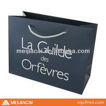 luxury cute paper bag