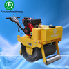 20KN Single Drum Vibratory Compacting Road Roller (FLY-700)