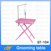 Light Weight & High Quality Small Size pet dog cat profession dog show Fold Grooming table GT-104GT-104