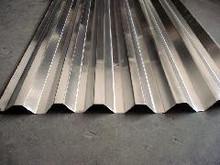 Aluminum roofing material