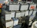batterie de la voiture débris de plomb des batteries prix