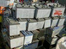 Drained Lead battery scrap,minimum order 100mt