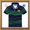 Custom Polo T shirt For Men T shirts Polo Shirts Mens Polo Collar T shirt