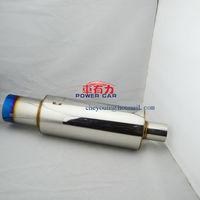 HKS exhaust muffler / silence 40cm