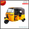 new 3 wheel electric bicycle/three wheel motorcycle/Bajaj passenger tricycle/rickshaw