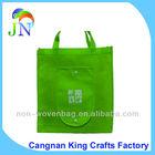 Cheap Reusable Promotional non woven Shopping Bag China Supplier