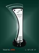 Acrylic Trophy for Corporate Awards Model 2259