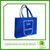 Superior quality fashion folded non woven shopping bag