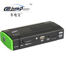 Auto mini car jump starter 12V universal charge smart phone