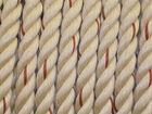 PP rope 4 strands
