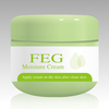 face whitening cream /FEG anti wrinkle cream skin care/wrinkle care cream