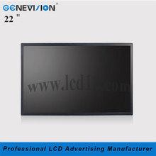 Hot sale 22 inch flat screen hidden security panel monitor tft lcd (MJHD-220)