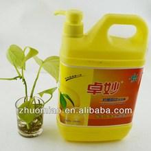 Good quality promotional base for detergent detergent