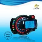 Universal Digital Speedometer KOSO RX2N