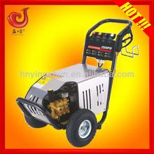 2014 electric 150 bar high speed pressure washer