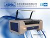 6090 laser engraving machine