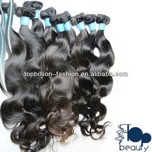 2013 top grade wave 5a 100% brazilian zury hair