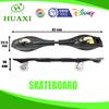 super-man remote control skateboard 2011 hx-s204