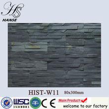 Dark black slate stacked purple sandstone tileHS-W11