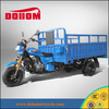 250cc diesel tricycle cargo tricycle three wheel motorcycle