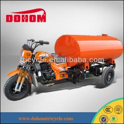 250cc three wheel motorcycle water trike for sale