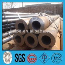 Precious alloy steel pipe tube