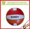 2014 Promotional Logo Printed Bounce Volleyball