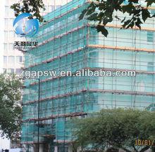 130g/m2 24*24 Fire Retardant Building Net