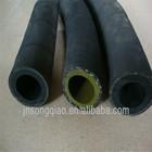Rubber steel wire reinforced hose/water,oil,sand