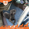 My Pet Portable Polyfleece Adjustable Car Seat Cover for Dog