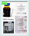 cloruro de hierro hexahidratado msds