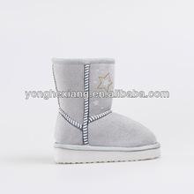 Cute kids/children snow boots, plush lining boys