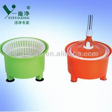 360 Hand Press Microfiber Small MopYTJ-502-1