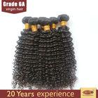 free sample 100 unprocessed machine hair weft ,origin malaysian curly hair wholesale hair weave distributors