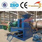 charcoal press equipments,biomass briquette making machine plant
