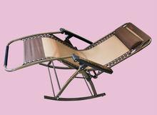 Salon lounge rocker chair folding club rocking chair