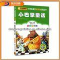 Inglés libros de dibujos animados, phonic de sonido inglés libros para los niños, la enseñanza de inglés libro para niños