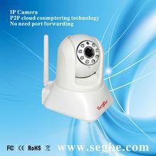 Indoor H.264 WIFI Wireless Pan/Tilt IP Camera
