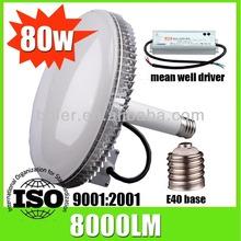 220v ac E40 80W led bulb white color