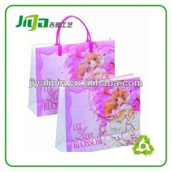 2014 promotional pp nonwoven gift bag raw material for gifts in China