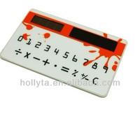 promotion pocket cashier calculator