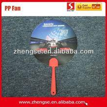 Customer 2014 Promotion Logo print Digital PP Fan